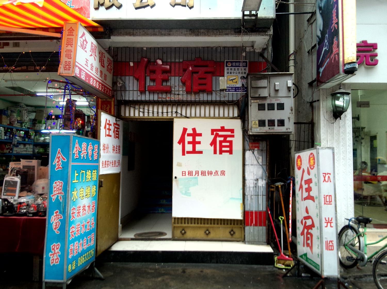 汕头金平乐乐住宿实验怎么样浠水县高中图片