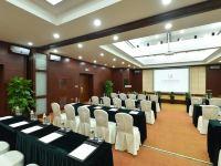 大西洋会议室