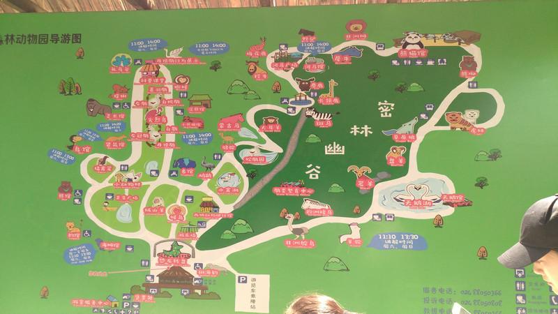 沈阳森林动物园——导游图