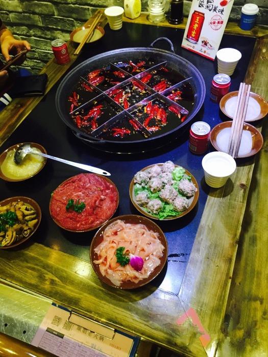 v美食九街附近的美食-重庆游记攻略【携程攻略】数据美食图图片