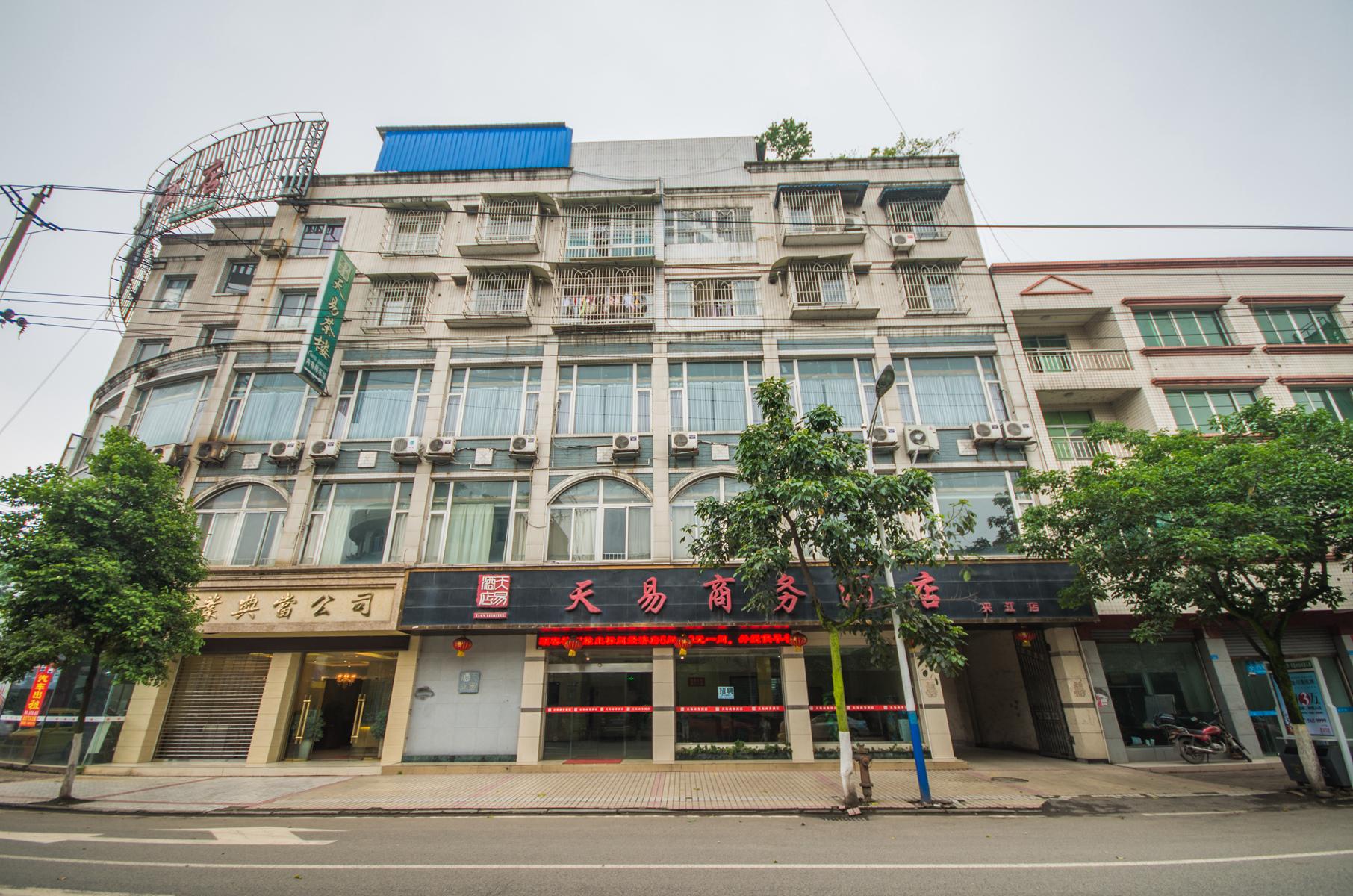 乐山夹江天易商务酒店