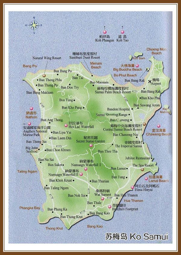 一家位于北部波普海滩的苏梅岛波普宜必思酒店.