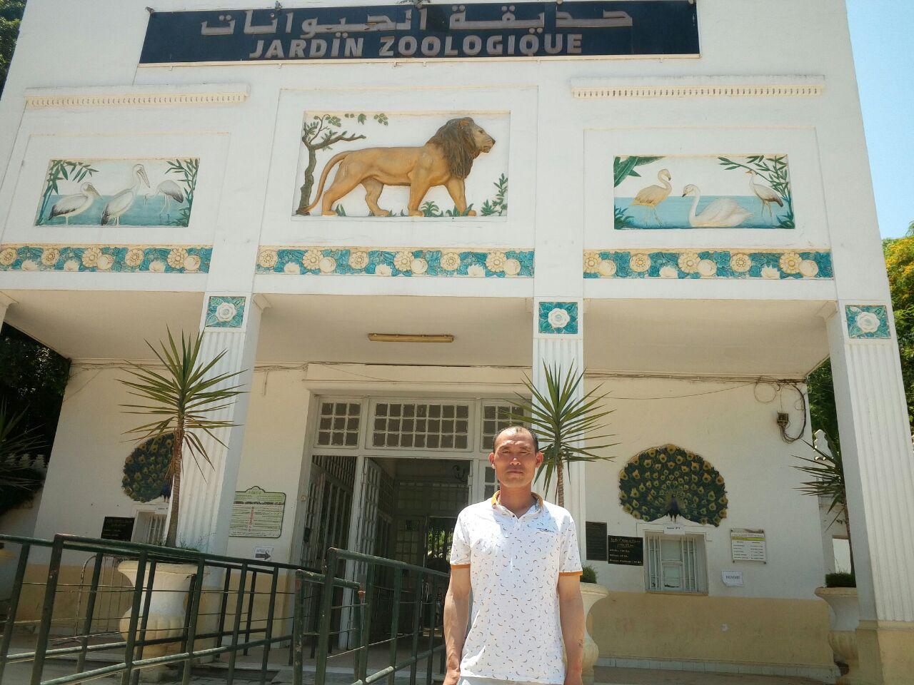 植物园  Jardin d'Essai du Hamma   -0