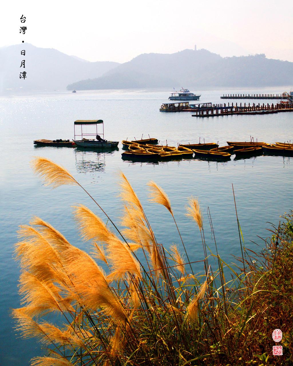 陪你看台湾最美的风景