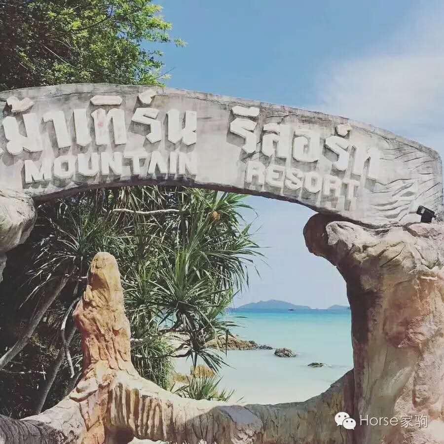 普吉岛/兰卡威 i 泰国的马尔代夫丽贝岛(koh lipe),让