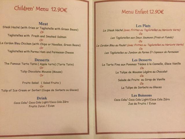 d6: 上午去埃菲尔铁塔.中午米其林餐厅.下午巴黎圣母院 花神咖啡馆.