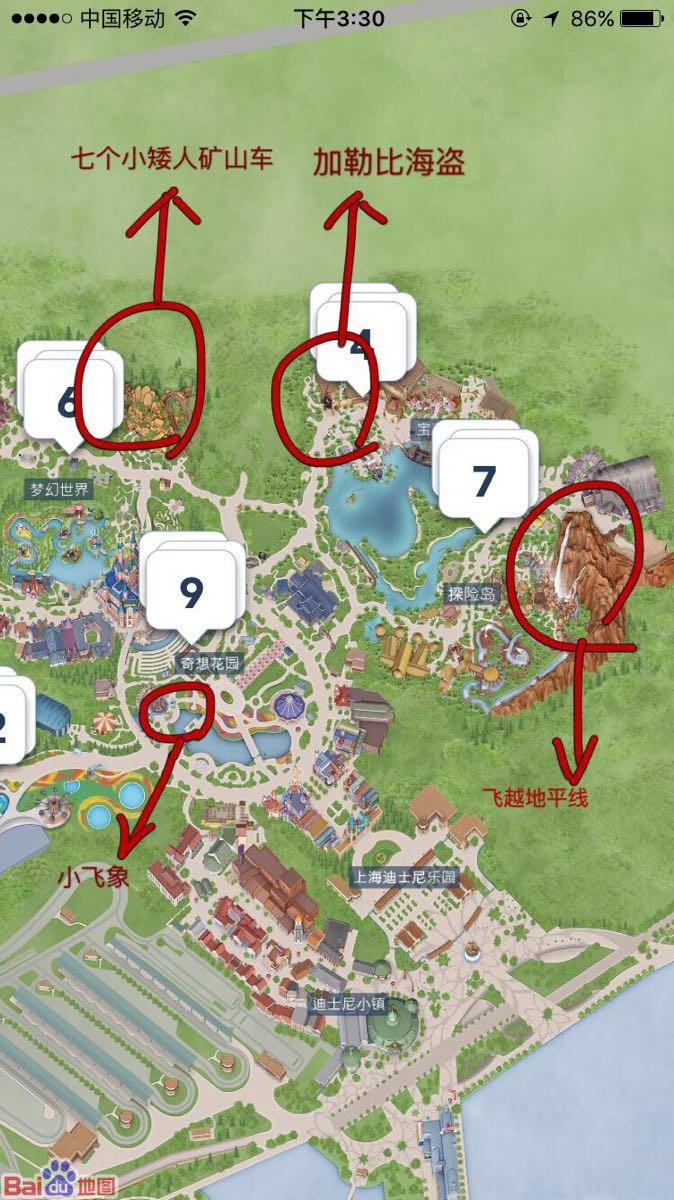 迪士尼攻略图片