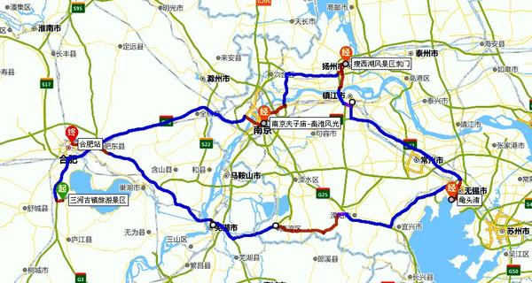 3月20日:行程:北京站----合肥火车站