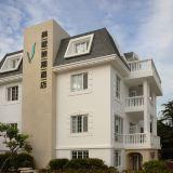 青岛美墅假期最好12号海边海景#180度酒店是别墅的吧东湖钱多少别墅图片