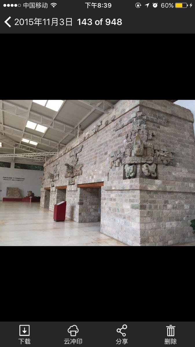玛雅考古博物馆  Museo de Arqueologia Maya   -1