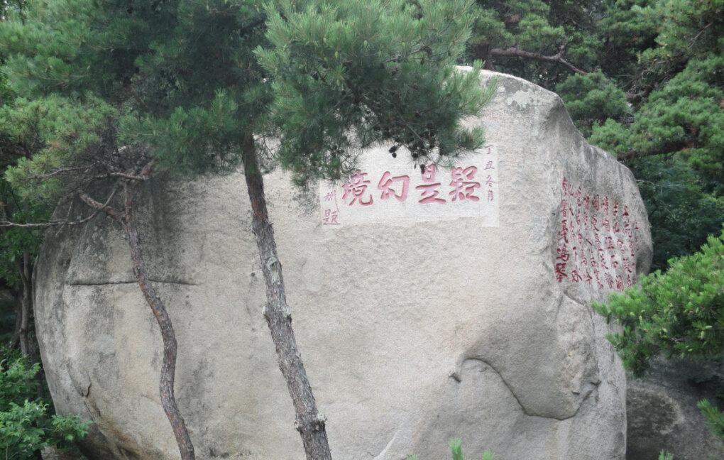 其实,崂山主要有七大风景区,太清,流清,棋盘石,华楼,北九水,巨峰