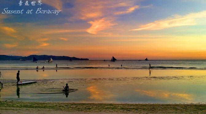 菲律宾长滩岛6日5晚半自助游·出海风帆出游