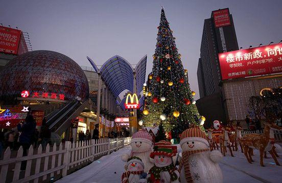 世界城光谷步行街