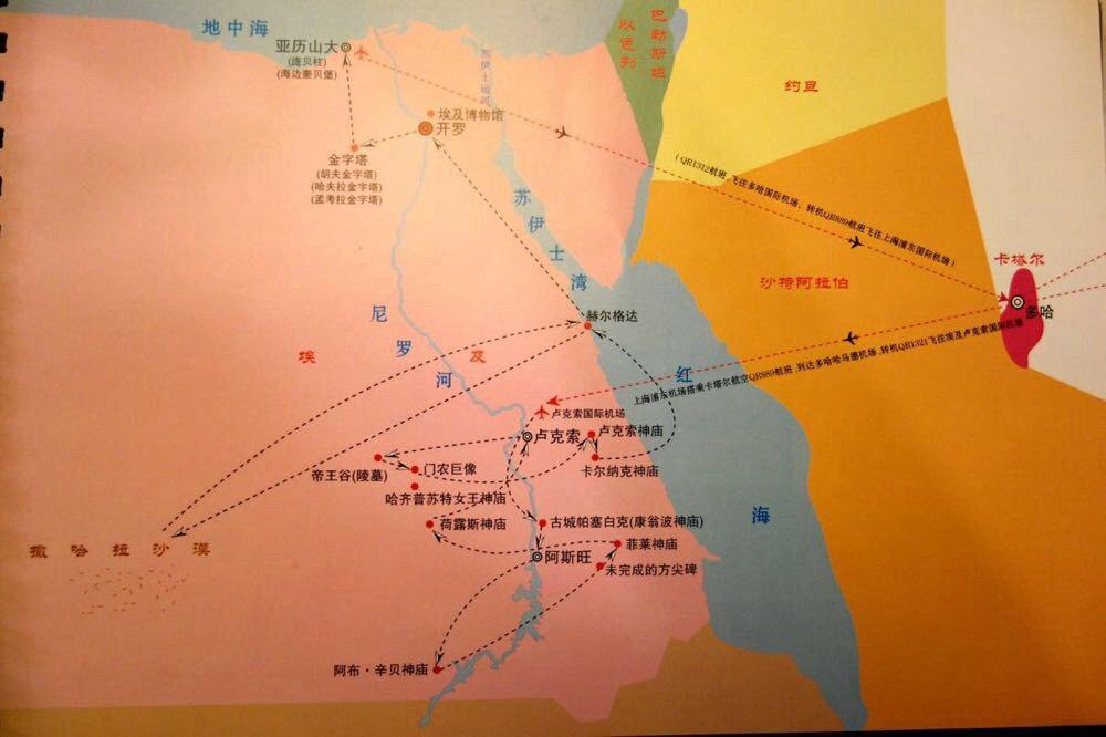 目前上海到埃及还没有直达飞机