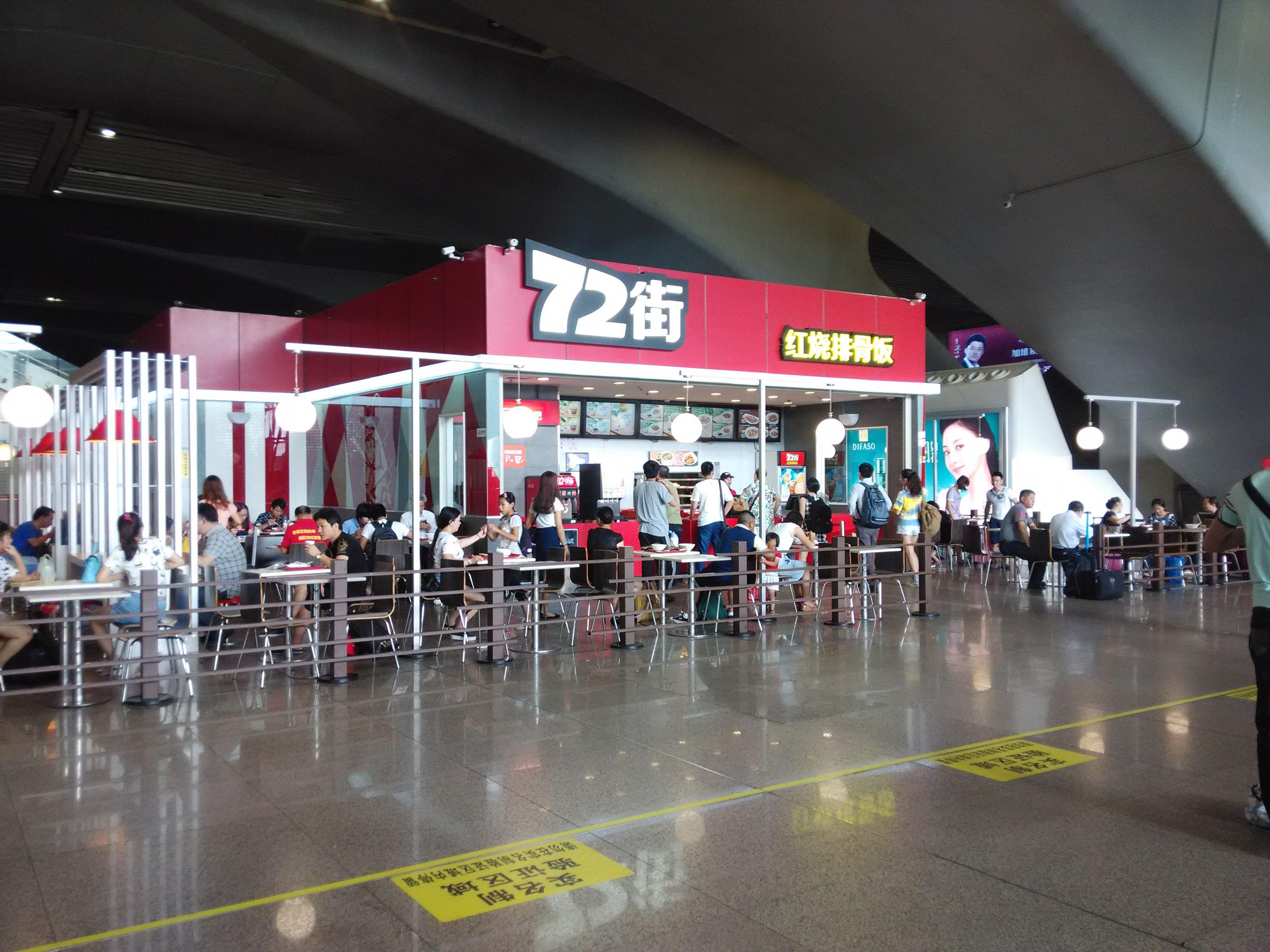 广州南  在火车上看了一场电影,不到12点我们的火车准点到达桂林北站