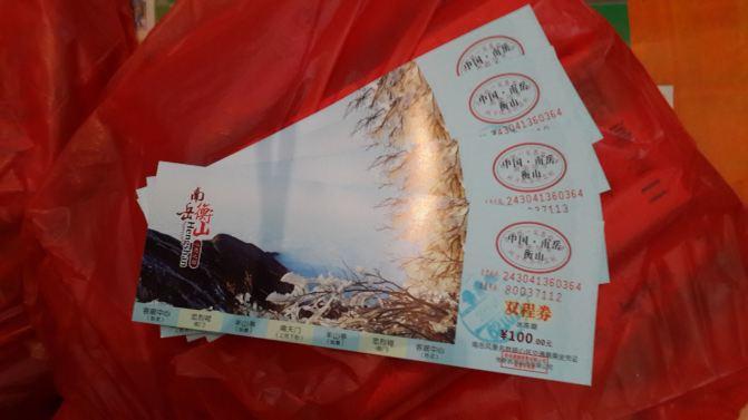 2015年南岳南岳冰淞雾凇雪景大图!衡山衡山地图攻略弹堂弹图片