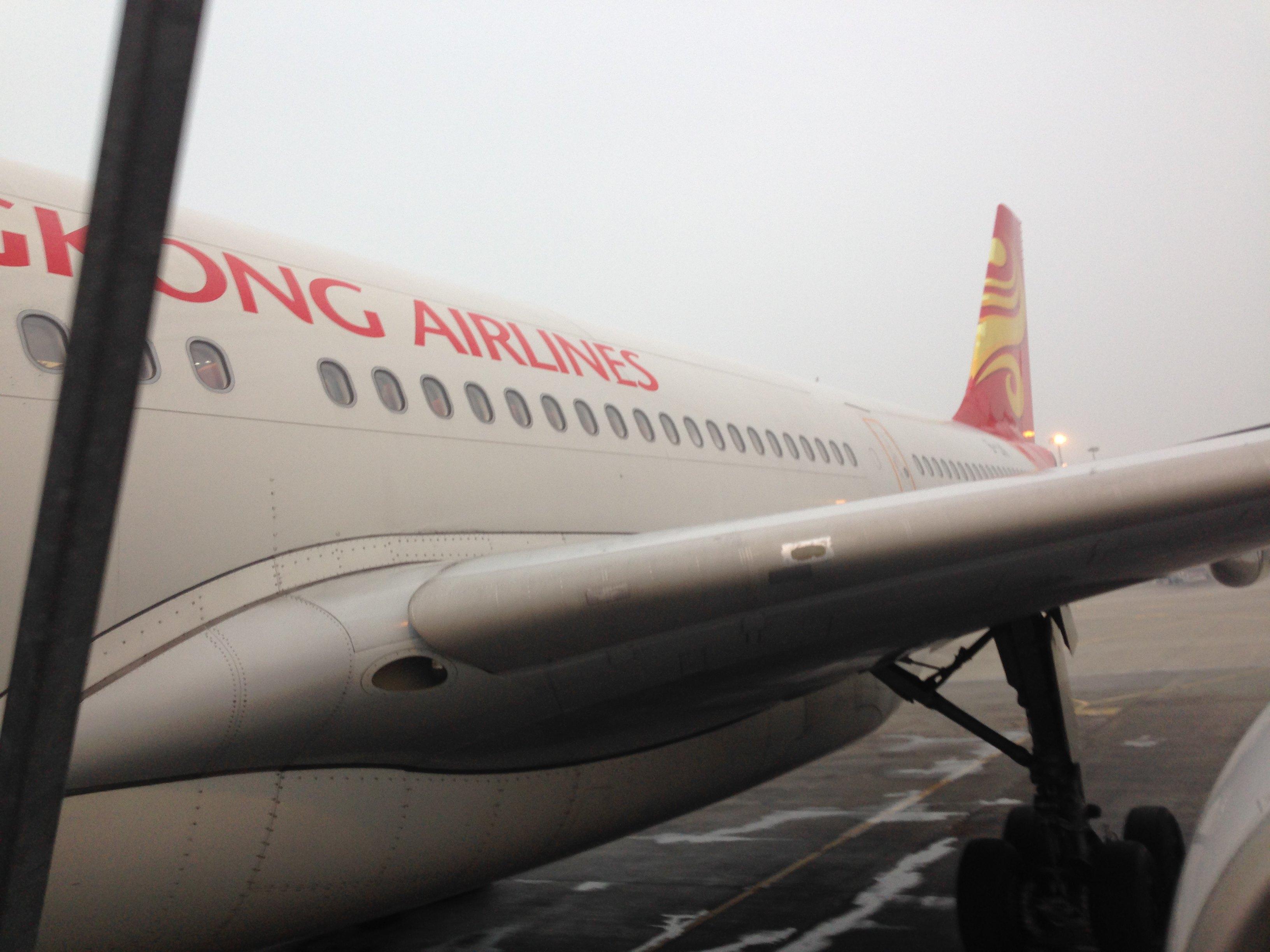 2/16-23北京-香港-日本飞机大逃亡(飞机