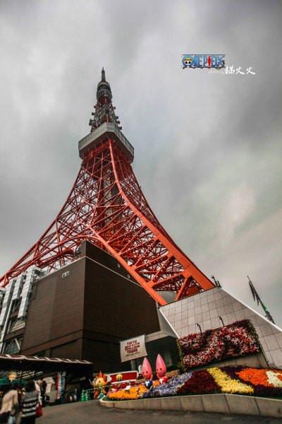 看到东京塔,脑海里就是一句歌词【在东京铁塔