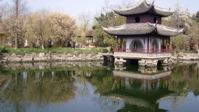 4分 (589条点评) 194 水绘园位于如皋古城东北角,是如皋的必游景点,始