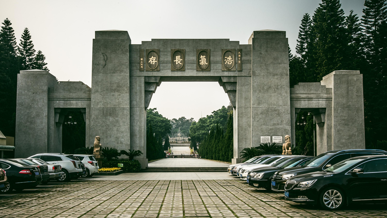 黄花岗七十二烈士陵园    -2