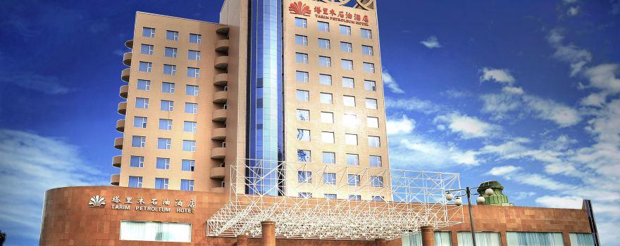 【携程攻略】库尔勒塔里木石油酒店预订价格