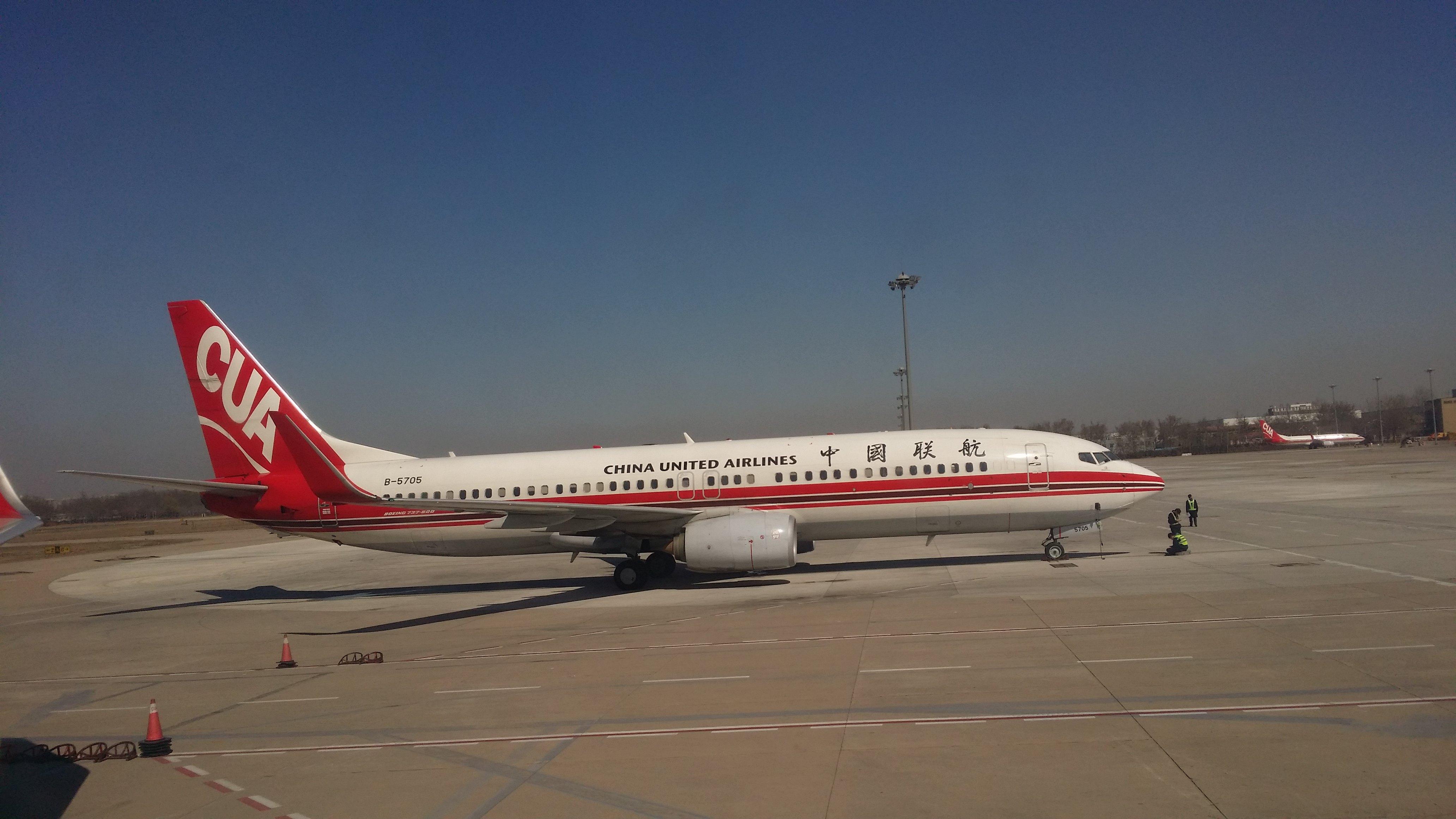 北京南苑机场