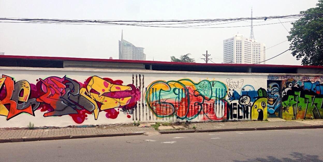 上海m50创意园