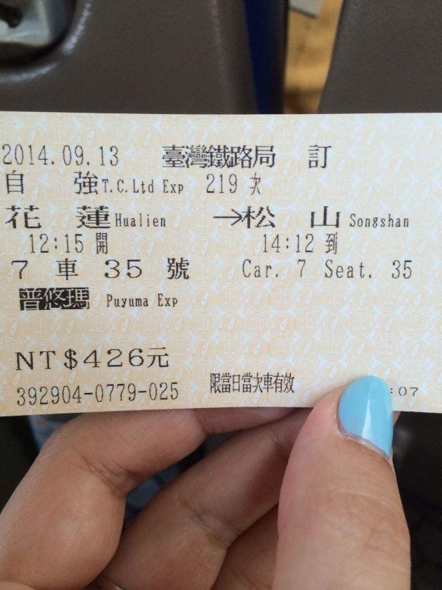 儿歌我去台湾岛歌词歌谱