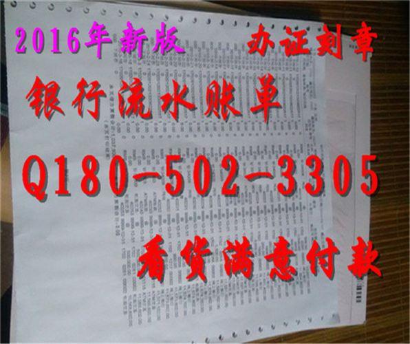 中国邮政储蓄银行个人流水_邮政储蓄银行流水账单中国邮政储蓄银行信用