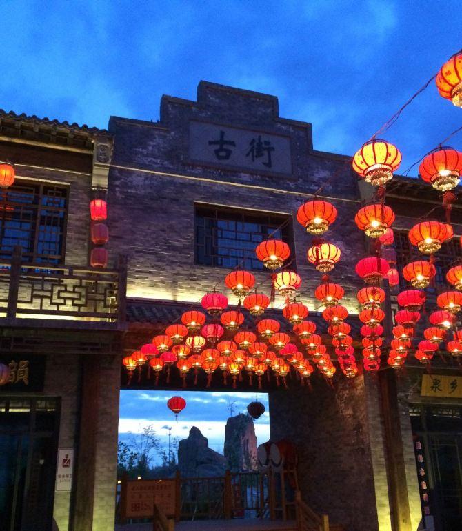 关东古街#是以清末民初商业文化为背景打造,吃喝玩乐购一应俱全,类似