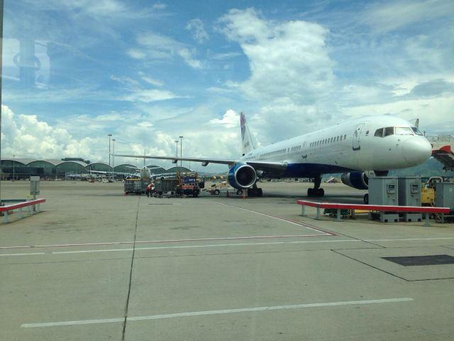南京到香港飞机多久