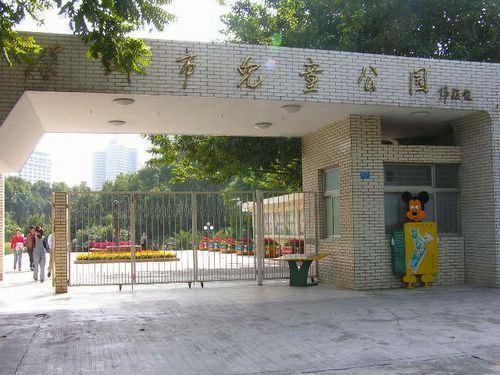 深圳儿童公园游记