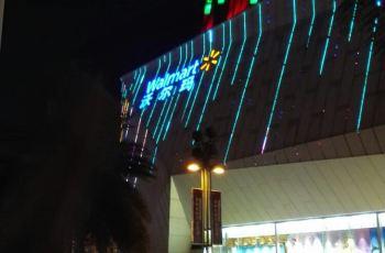 【携程美食】厦门厦门(湖里万宁万达店)附近美江苏省外卖攻略江都市图片