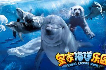 【携程攻略】皇家海洋乐园门票,抚顺皇家海洋乐园攻略/地址/图片/门票散熱裝置