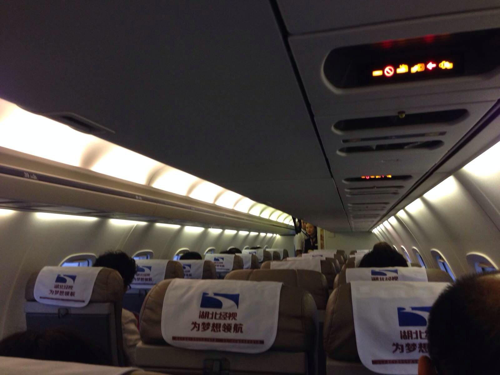 襄阳飞机时刻表