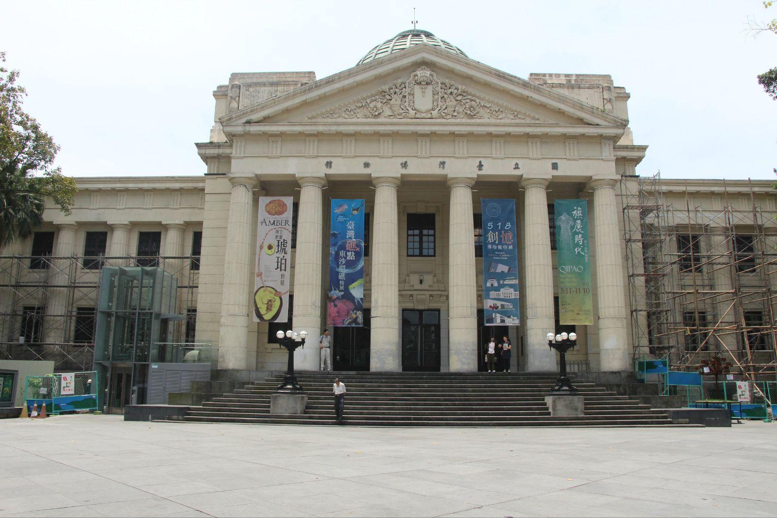 博物馆主馆门庭,怎么是欧式建筑呢?