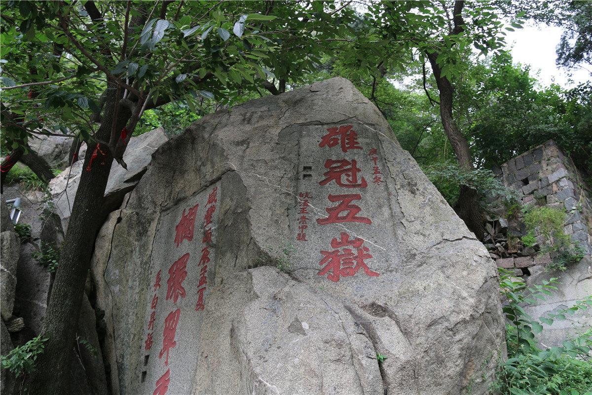 畅游山东(魅力济南,雄伟泰山,浪漫青岛,海天崂山,渤海