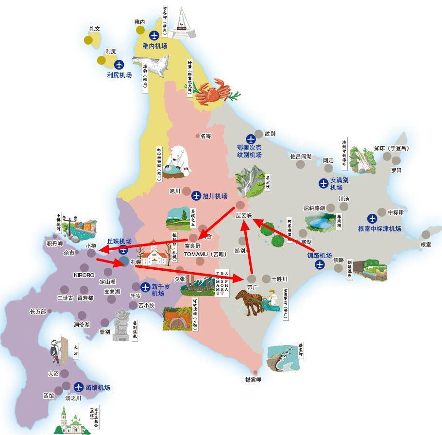 日本北海道5日4晚跟团游(4钻)·滑雪场 度假村