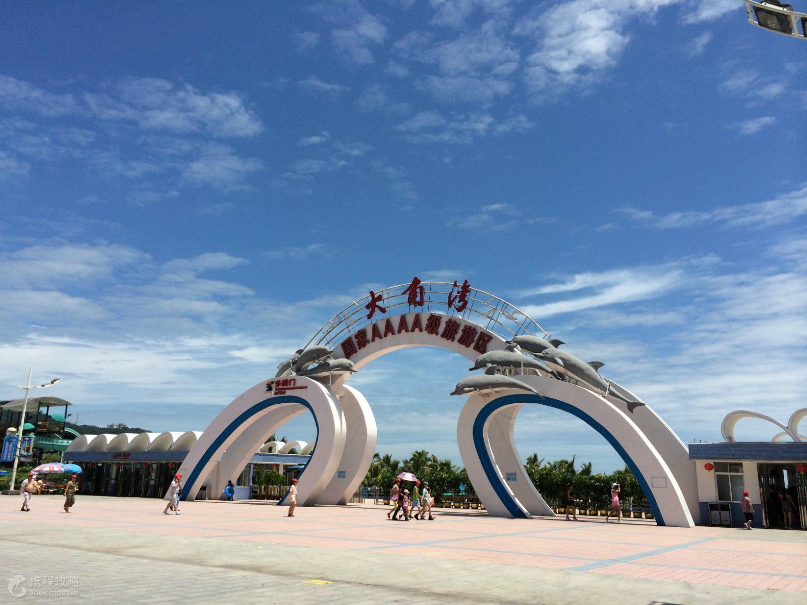 阳江海陵岛2日1晚跟团游·闸坡 大角湾 凯逸湾酒店·山景房近滩 汽车