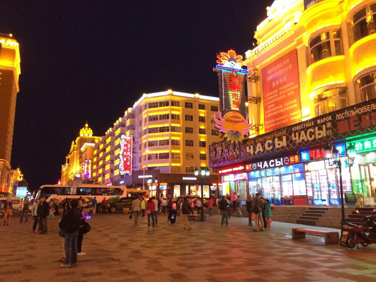 呼伦贝尔—西安—上海