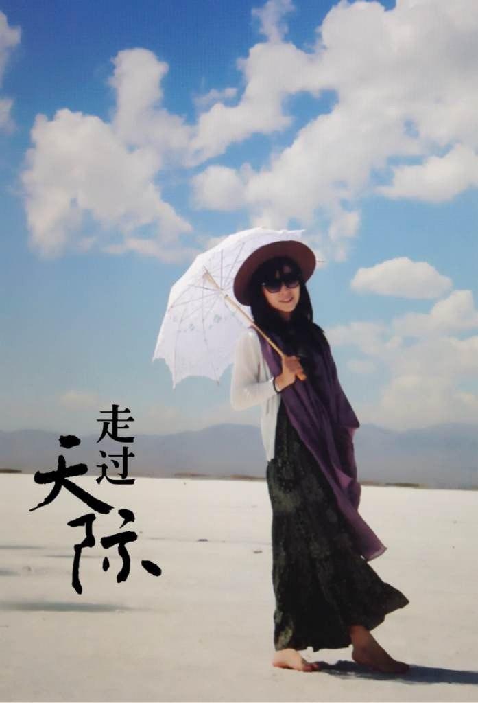婚纱 婚纱照 697_1024