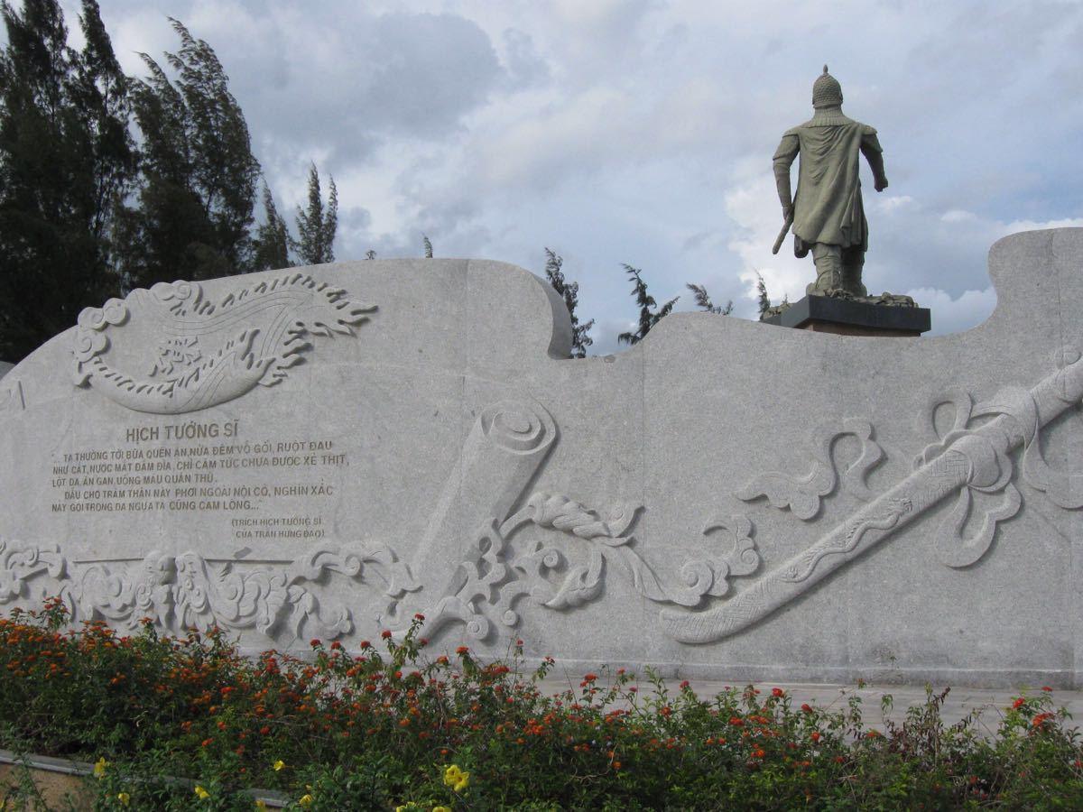 陈兴道雕像  Trn Hng o Statue   -1