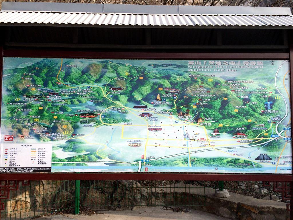 简单手绘导游图嵩山