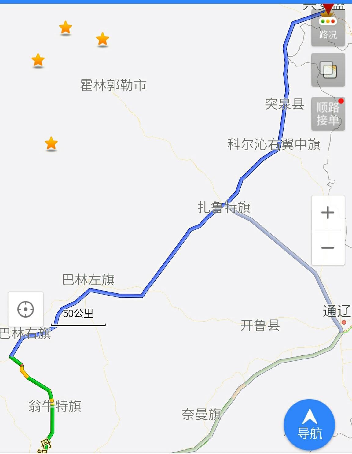 额尔古纳/出赤峰,丹锡高速—新的G303—s306—G111,一路经过翁牛特旗...