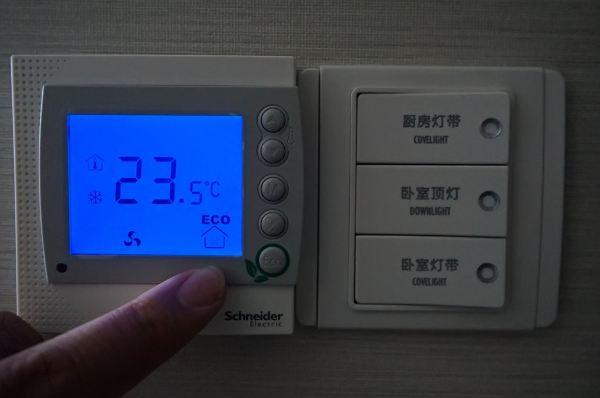 酒店空调开关图解制热