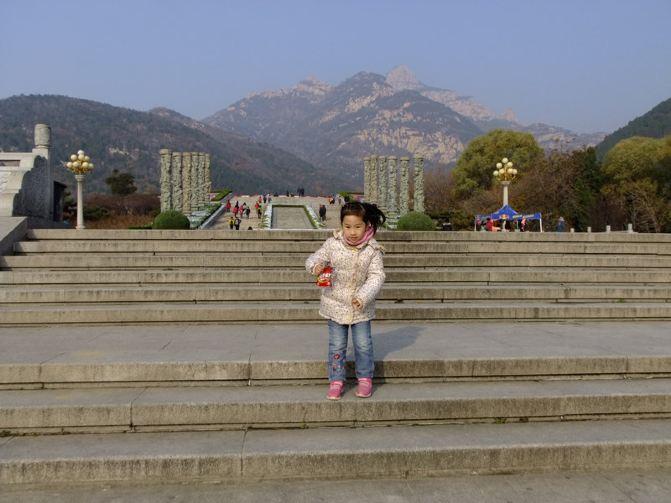 带着4岁半攻略登泰山长城游北京城-北京游记选购纸女儿书电图片