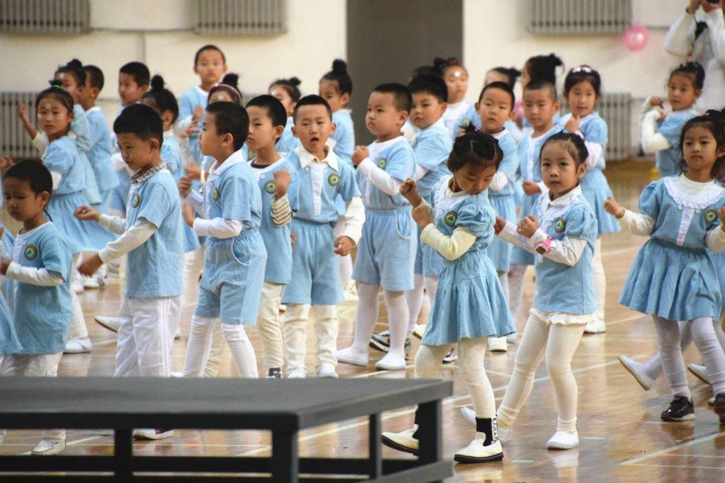 【個人整理】藍精靈幼兒園15年親子運動會~大一班記