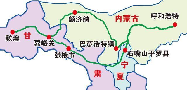 9月28: 额济纳旗居延海,策克口岸,神树,胡杨林,黑城遗址,怪树林.