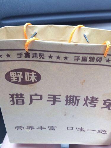 小夫妻环省自驾游黄山西篇-九龙游记攻略【携之江南雄瀑v夫妻攻略图片