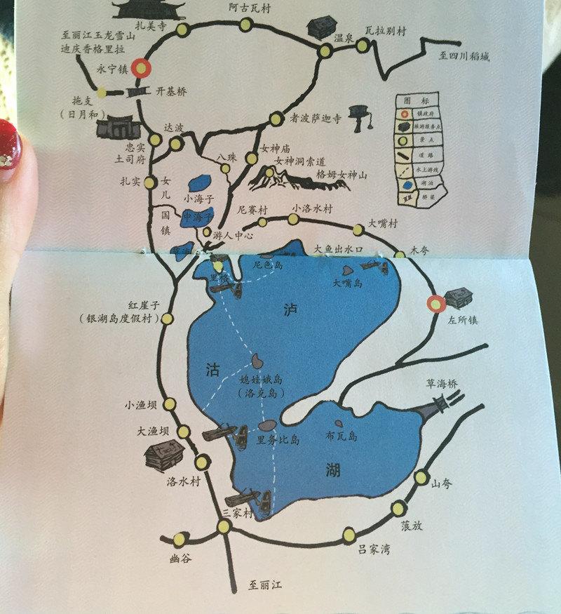 大理丽江昆明地图
